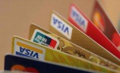 如何让你的信用卡变的更完美?