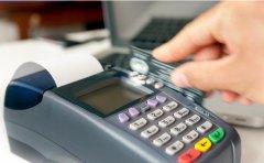 银行pos机手续费高吗?好不好申请呢?