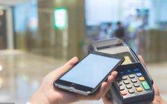 刷信用卡的pos机在哪里办理?