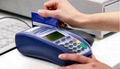 小白用户如何使用个人pos机完美刷卡