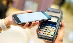 通联支付pos机加盟怎么加盟?需要什么条件