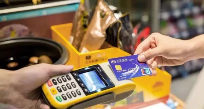 刷卡机跳码对信用卡的危害与影响有哪些?
