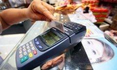 刷信用卡pos机办理哪家好?