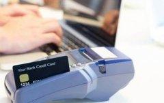 卡拉卡银联刷卡机怎么办理?