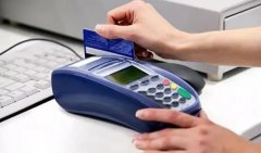刷卡机刷卡成功后没有到账怎么办?