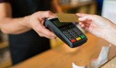 银联刷卡机多少钱一台?了解清楚了才不会被坑